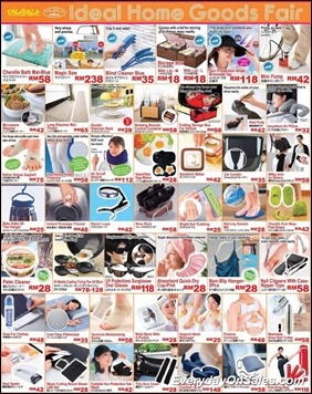 Isetan-Idea-Home-Goods-Fair-2011-EverydayOnSales-Warehouse-Sale-Promotion-Deal-Discount