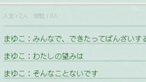 [Mazui]_Hyouka_-_11_[42DF00DB].mkv_snapshot_18.49_[2012.07.01_23.22.50]