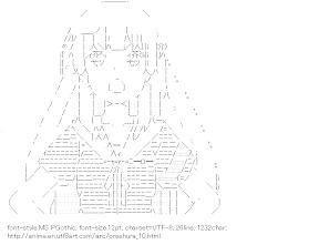 [AA]Fuyuumi Ai (Ore no Kanojo to Osananajimi ga Shuraba Sugiru)