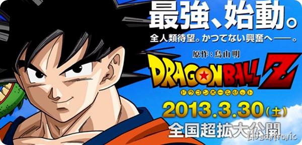 ¡Primer trailer de la nueva película de Dragon Ball (2013)!