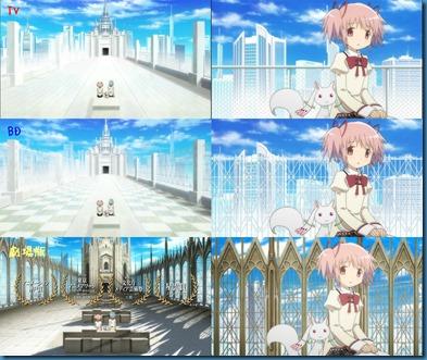School_Roof_Animation_Comparison