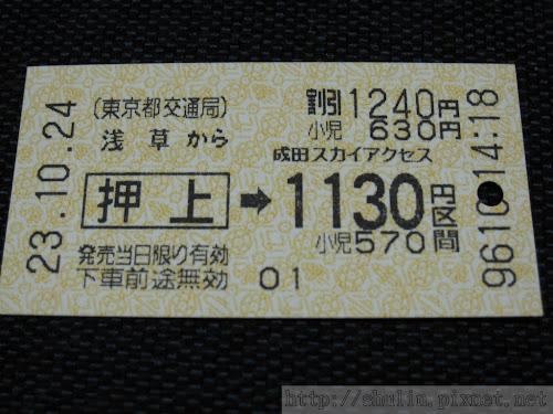 S_IMG_8998.JPG