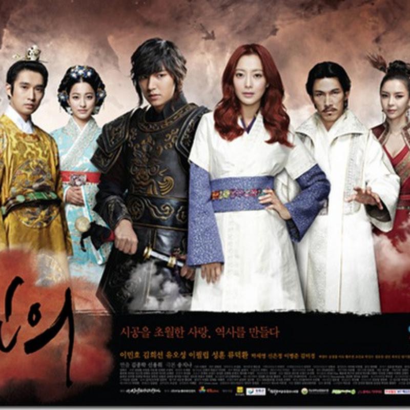 ซีรีย์เกาหลี Faith สุภาพบุรุษยอดองค์รักษ์ พากย์ไทย [ลีมินโฮ Lee min ho]