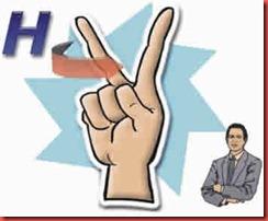 alfabeto-h
