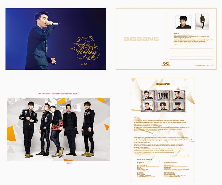 Big Bang - Stamp - 2014 - 08.jpg