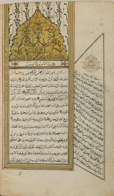 Commentary on Sura XXXVI ( Yasin ) of the Koran | Origin:  Turkey | Period: 1783  Ottoman period | Details:  Not Available | Type: Ink, opaque watercolor, and gold on paper | Size: H: 21.5  W: 13.5  cm | Museum Code: F1906.301 | Photograph and description taken from Freer and the Sackler (Smithsonian) Museums.
