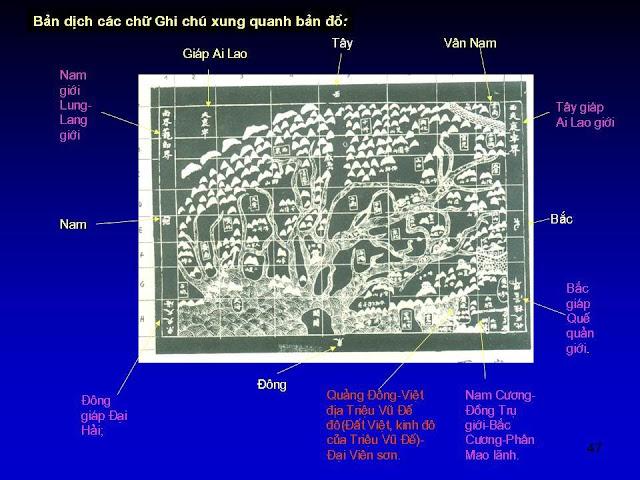 HongDucDiaDo_1490.ChuThichVietNgu.jpg