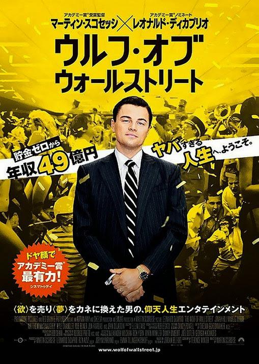 DiCaprio és Hill tátott szájjal a Wall Streeten 02