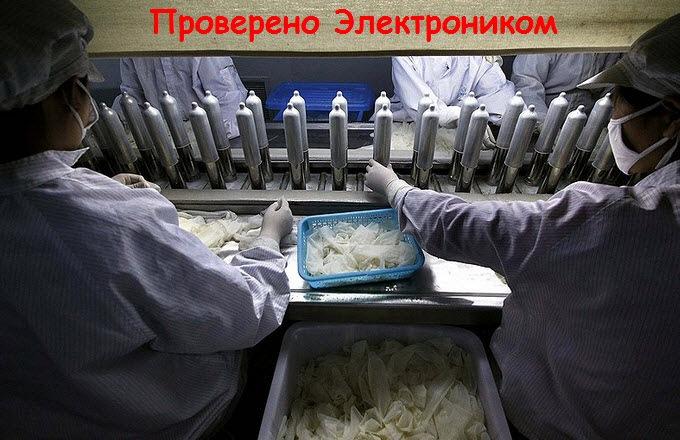 Проверено Электроником