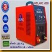 ตู้เชื่อมไฟฟ้า Welarc200 เล็ก