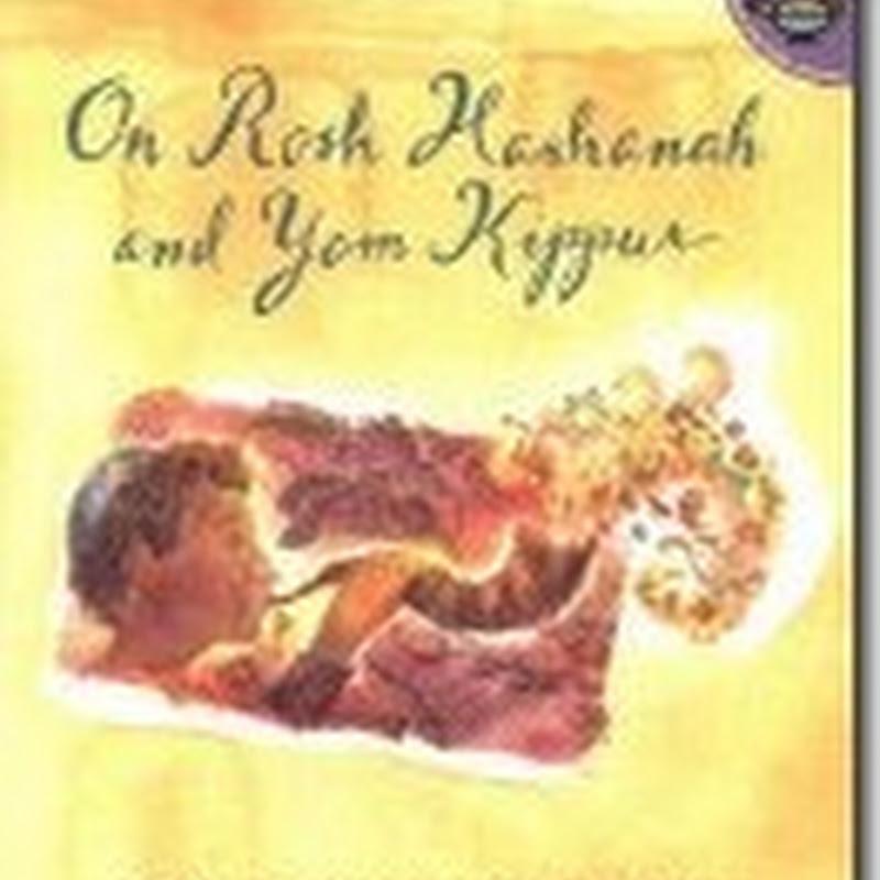Rosh Hashanah–Afterschool Blog Hop