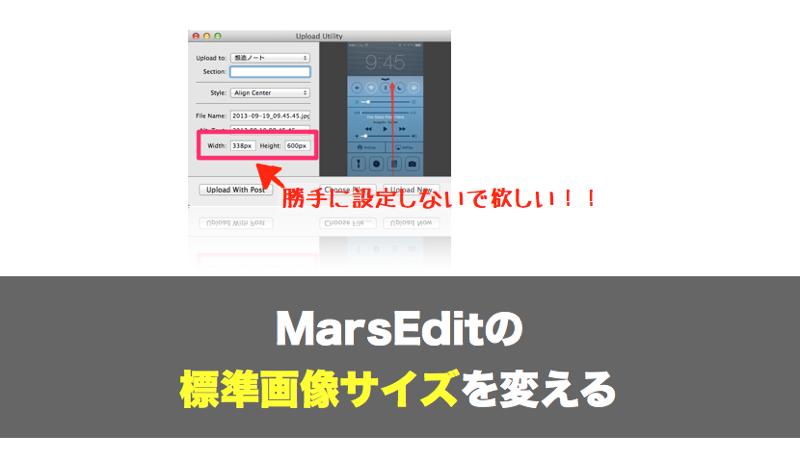 Marsedit image size 040 001