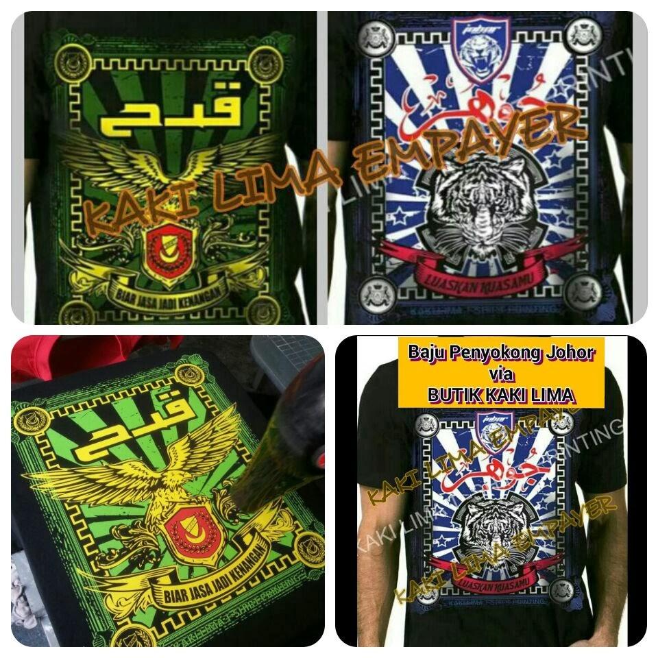 Design t shirt johor - Design T Shirt Jdt Tshirt Kaki Lima Ked Vs Jdt