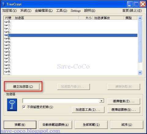 truecrypt_010.jpg