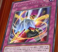 300px-OverlayBrake-JP-Anime-ZX