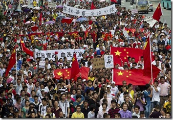 China anti Japan island protest
