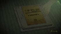 Shin Sekai ori - 22 - 12