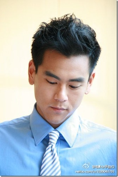 Wedding Invitation 分手合約 - Eddie Peng 彭于晏 29