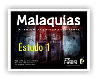 malaquais blog