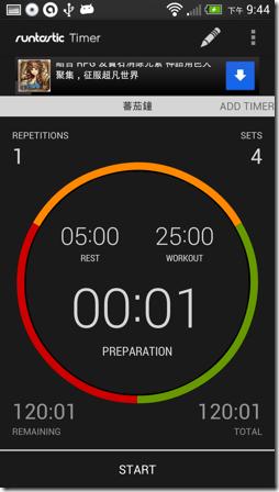 Runtastic Timer-05
