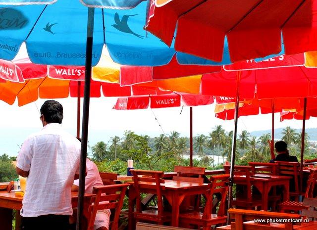 Растаманские бары