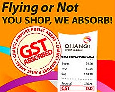 Changi Airport No GST