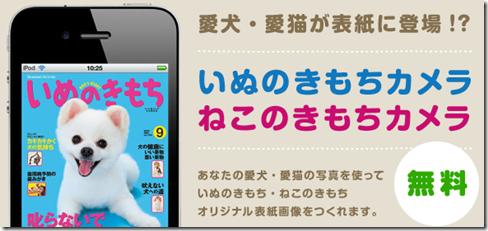 2013-05-10_12h42_49