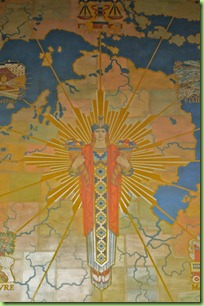 guardian bldg temple of finance mural