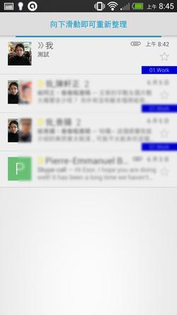 gmail app tip-27