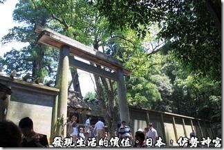 日本伊勢神宮14