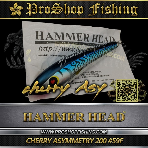 hammerhead CHERRY ASYMMETRY 200 #59F.6