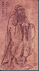 Confúio_Dinastia Tang_Wu Daozi_flip