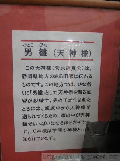 S_IMG_4817.JPG