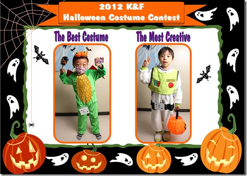 2012 Halloween Contest -  Tue -1