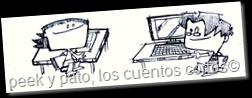 dibujines (1)