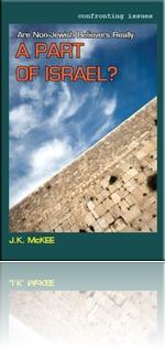 non-jews-israel-COVERA