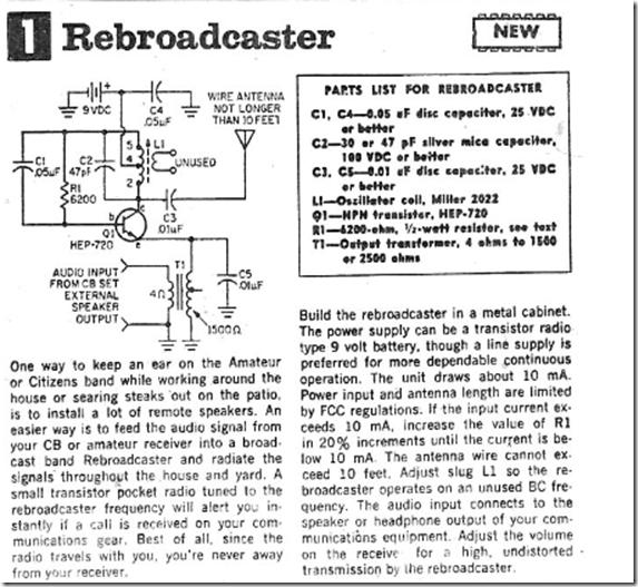 rebroadcaster