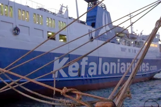 Kefalonian Lines: Δεν θα εκτελεστούν αύριο τα δρομολόγια