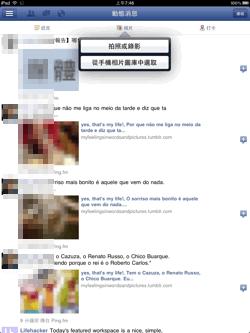facebook ipad-05