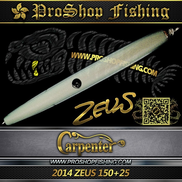 carpenter 2014 ZEUS 150 25.4