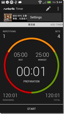 Runtastic Timer-03