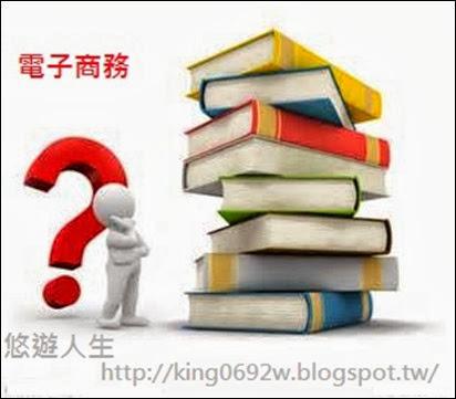 透過學習獲取知識