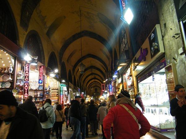 سوق المصري اسطنبول