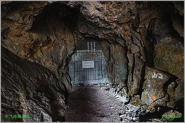 梅窝银矿洞