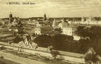 г. Муром Владимирской губ. фото нач. ХХ века