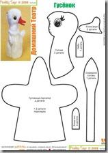 moldes muñecos blogimagenes (1)