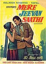 220px-Mere_Jeevan_Saathi_1972_poster