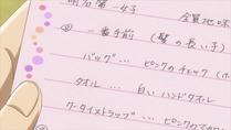 Chihayafuru 2 - 11 - Large 28