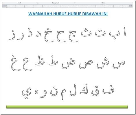 Font arab-belajar mewarnai-untuk anak-anak