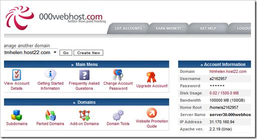 Parte do painel do 000webhost.com